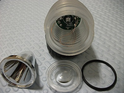 Flashlight8