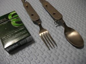 cutlery5