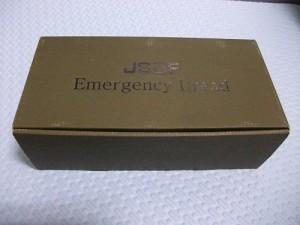 Bread emergency rations1