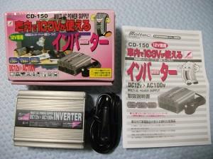 CD-150-1