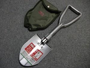 Shovel1