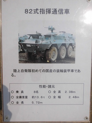 Armored car4