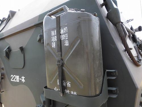 Armored car5