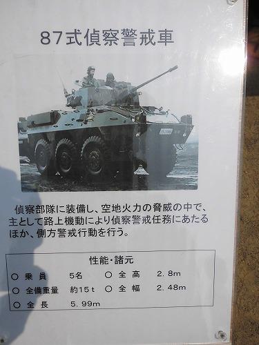 Armored car8