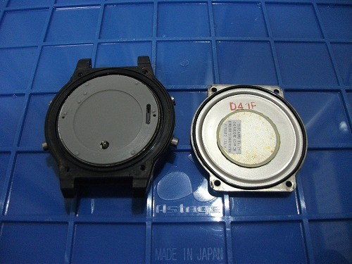 G shock maintenance22