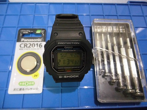 G shock maintenance37