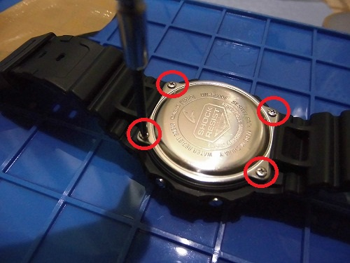 G shock maintenance38