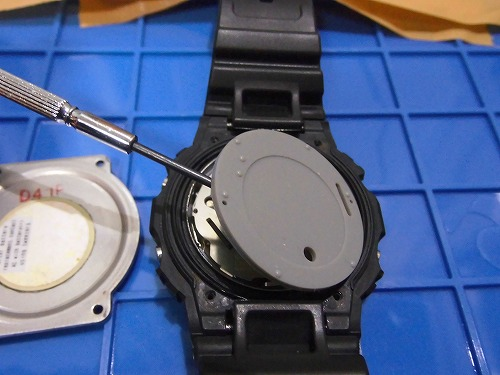 G shock maintenance40