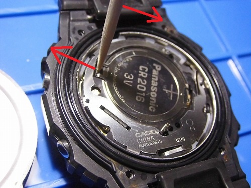 G shock maintenance43