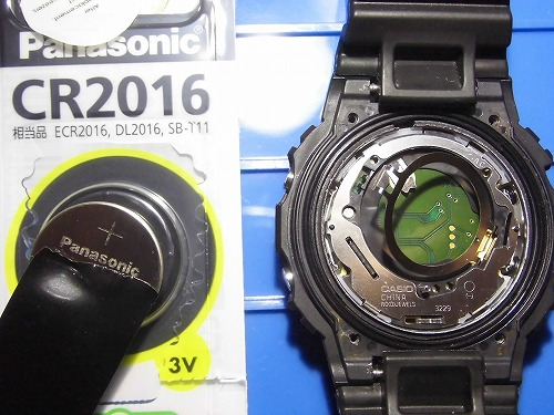G shock maintenance47