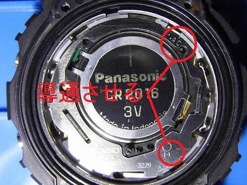 G shock maintenance50