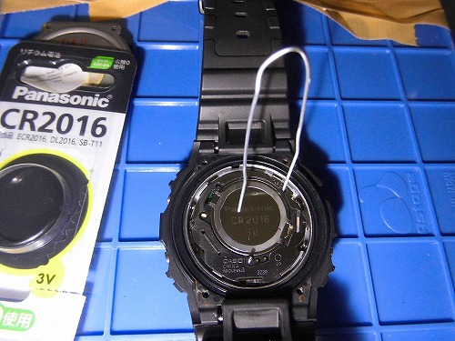 G shock maintenance51