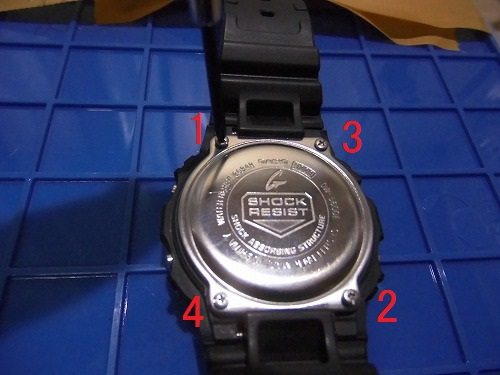 G shock maintenance53
