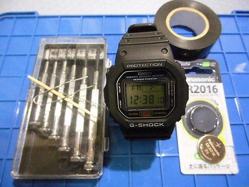 G shock maintenance54