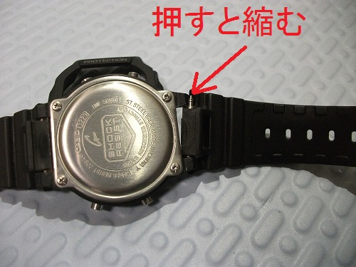 G shock maintenance9