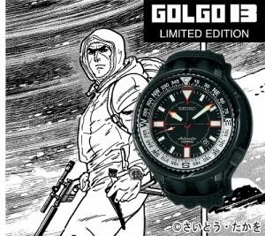 GOLGO13-1