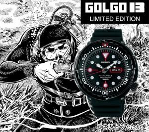 GOLGO13-2