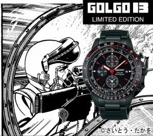 GOLGO13-3