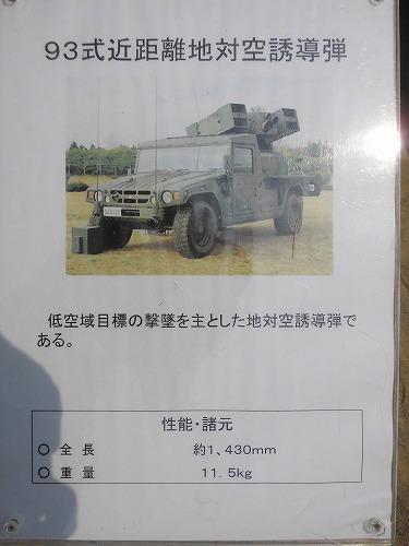 HMV11