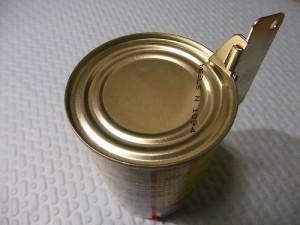 JSDF-Can opener4