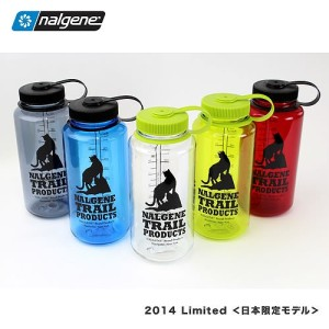 nalgene-bottle Limited model
