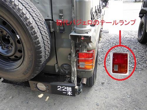 Armored car16