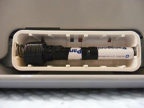 Battery adapter6