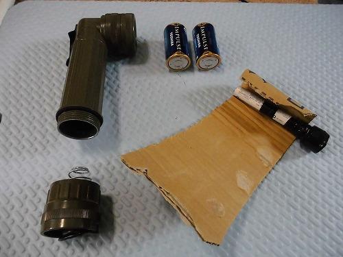 Battery adapter7