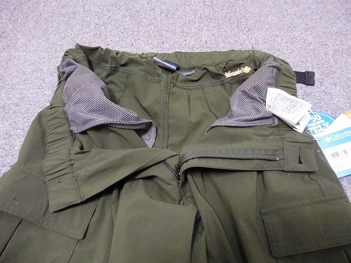 Stan Ridge Convertible Pant10