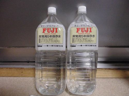 fuji5nensui