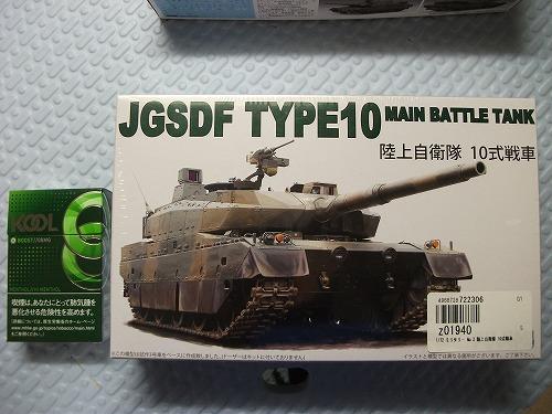 jsdf-type10-1