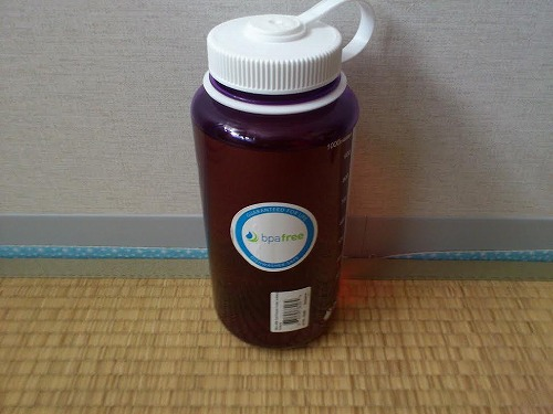 nalgene-bottle-seal1
