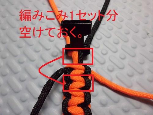 parachute-cord78