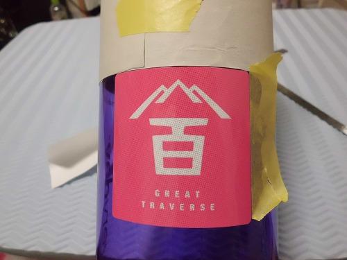 bousai-goodslist370