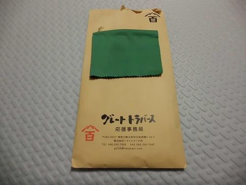 bousai-goodslist392