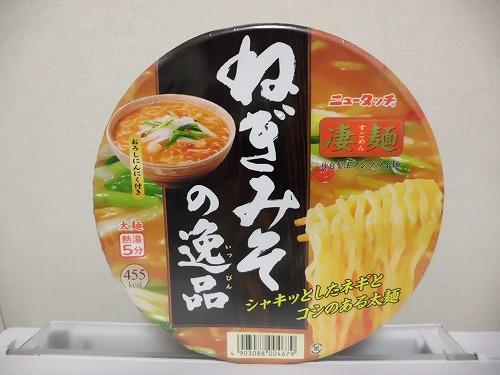 bousai-goodslist403
