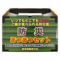 bousai-goodslist525