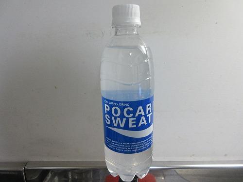 bousai-goodslist680