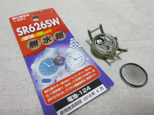 bousai-goodslist786