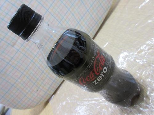 bousai-goodslist910