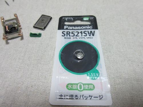1N01-0JZ08