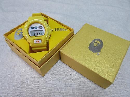 DW-69001