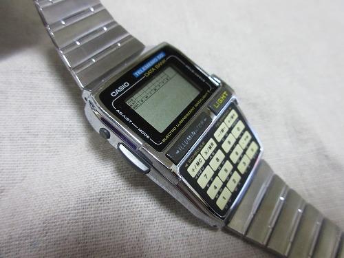 dbc-630-1