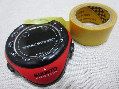 Suunto Vector polishing(6)