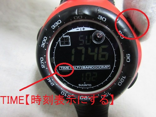 Suunto vector time alignment(3)