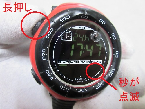 Suunto vector time alignment(4)