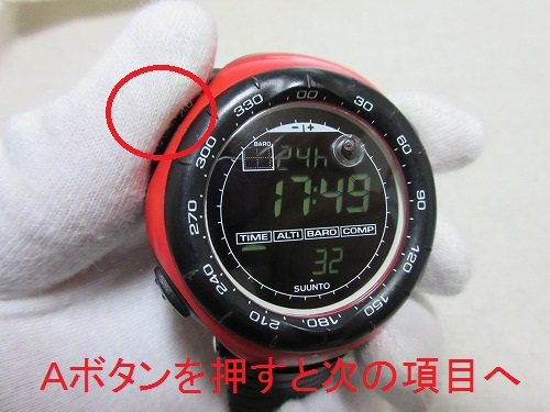 Suunto vector time alignment(6)