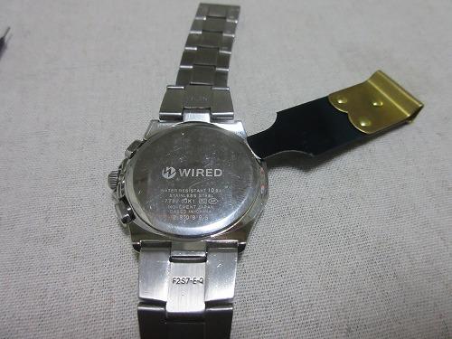 WIRED 7T92-0JK1(5)