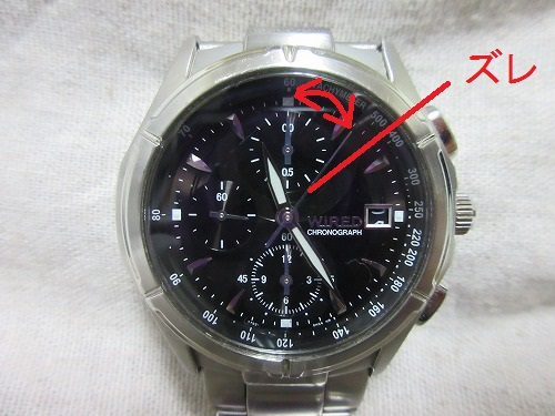 wired-7t92-second-hand-adjustment (1)
