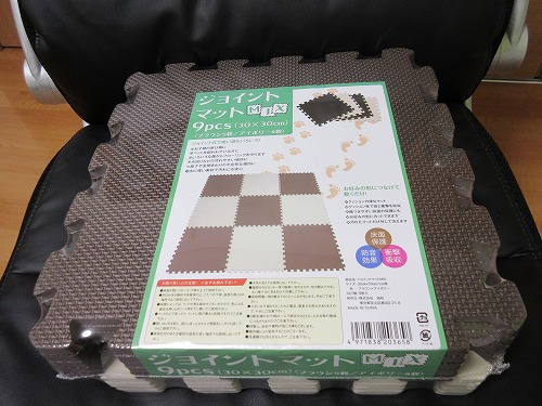 Chair mat (2)